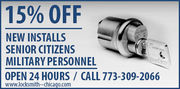 24 Hour Locksmith Chicago