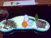 Unkai Sushi Photo